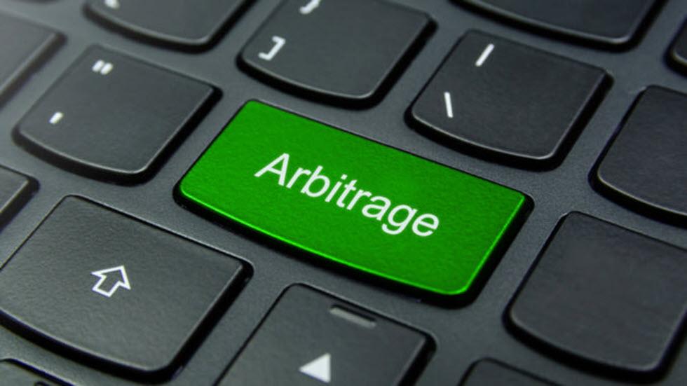 Retail Arbitrage Nedir