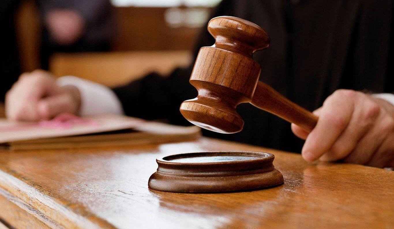 Tanıklık Ücret Tarifesi