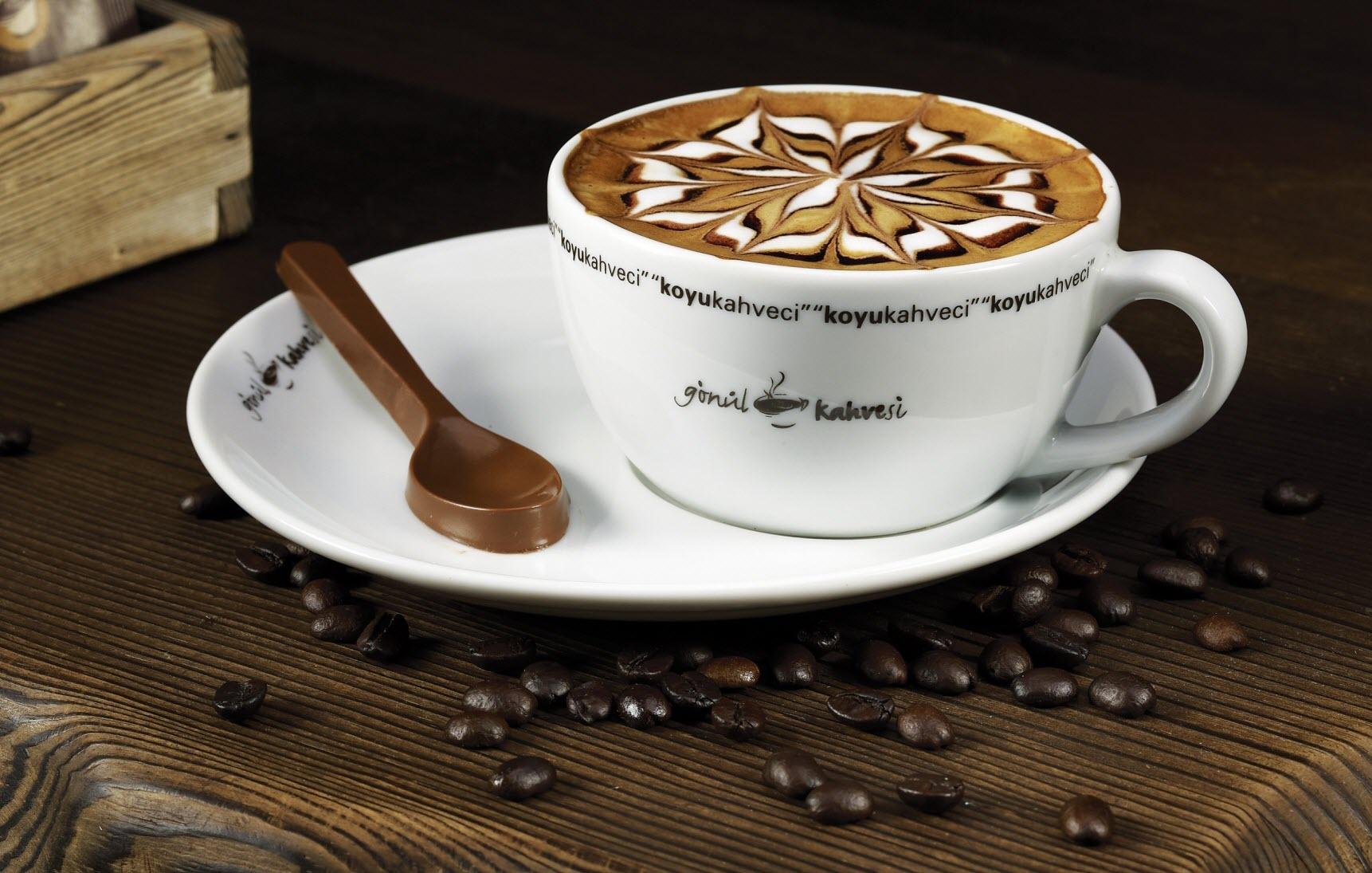 Gönül Kahvesi